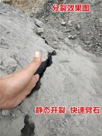 柱塞式�r石分裂棒 液�好�石棒劈石快