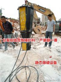 矿山开采破石机 隧道挖掘撑石机液压破石设备
