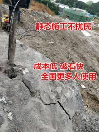 孔桩石头破除不能放炮岩石开凿机液压机械设备