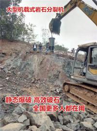 石头很硬打不动劈开石头分裂机大型分裂机破石设备