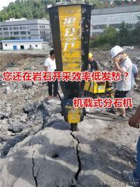 混凝土路面破石头设备液压分裂机怎么开采成本低