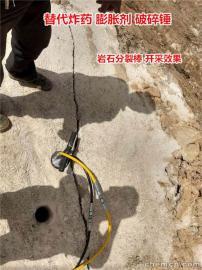 开山裂石代替爆破岩石开采液压设备花岗岩快速分裂机