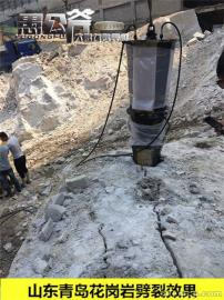 挖机打不动的硬石头又不能爆破用液压破石机