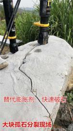 采石场竖井岩石不爆破液压静态劈裂机