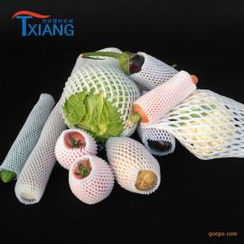 低密度聚乙烯水果网套机发泡网袋机设备