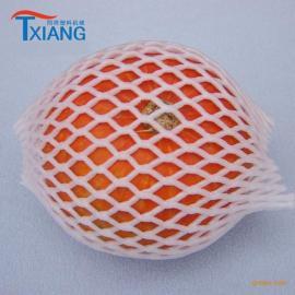 高品质小南瓜网袋机塑料发泡网膜网套机
