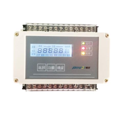 长仁品牌消防设备电源监控系统电源监控分机什么价位