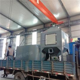 废气处理设备活性炭吸附脱附催化燃烧净化装置废气燃烧器环保设备