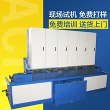 利琦六组水磨拉丝机水磨砂光机平面拉丝机 平面水磨机 拉丝设备LC