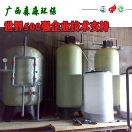 净水处理设备可用于市政用水处理 自来水成套净水处理设备