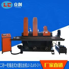 二砂一轮输送式水磨自动拉丝机 水磨平面拉丝机 拉丝机