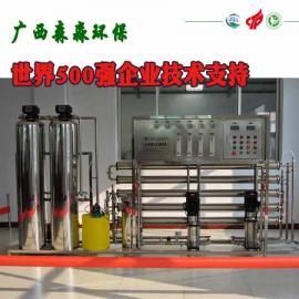 自动化净水处理设备 性能稳定 效率高 一体化净水处理技术