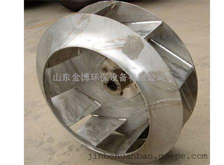 风机配件/风机传动/风机叶轮