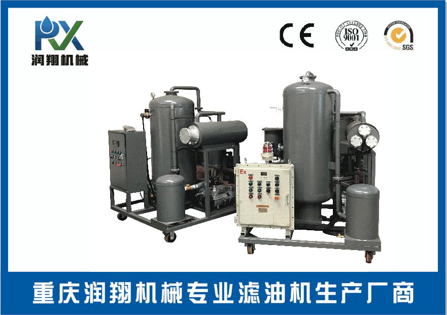 液压油再生精密真空滤油机