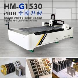 金属板材激光切割机_不锈钢激光切割机_1000W光纤激光切割机