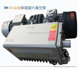 普旭 XD-0063 油式真空泵 抽气真空泵 旋片式抽气泵 1.5KW