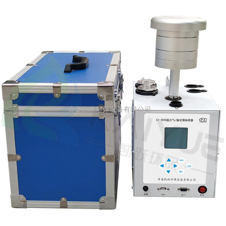 KY-2035便携式氟化物粉尘采样器