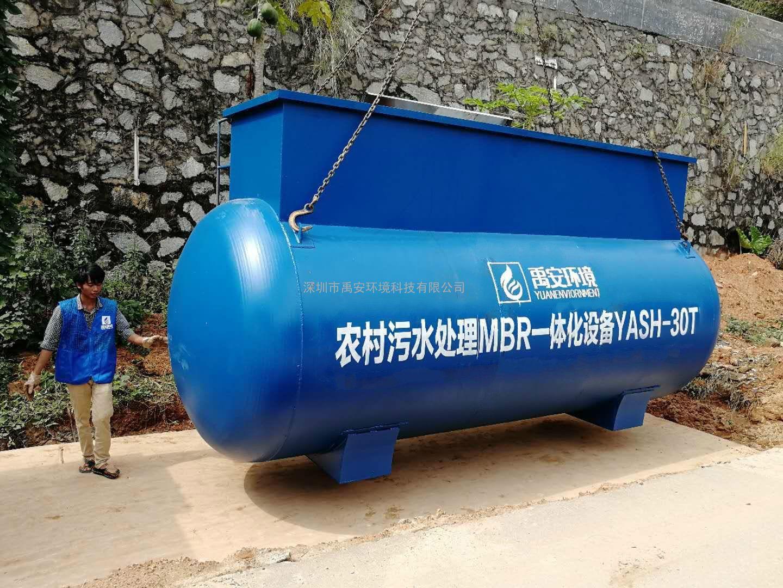 30吨新农村生活污水处理一体化设备YASH-30TA20工艺一级B标准