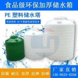 厂家直销1吨大号加厚食品级PE水箱防腐耐酸碱储水桶塑料水塔