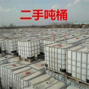 赣州 二手吨桶