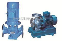 管道离心泵 管道化工泵 热水泵 离心油泵ISG/ISW/GRG/IHG/YG型