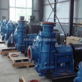厂家直销 ZJ型渣浆泵 粉浆泵