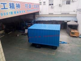 3吨箱式带尾板平板拖车