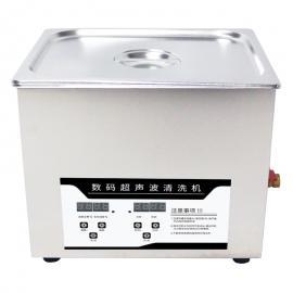 10L-洁康实验室专用不锈钢数显超声波清洗机