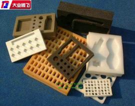 包装抗震海绵