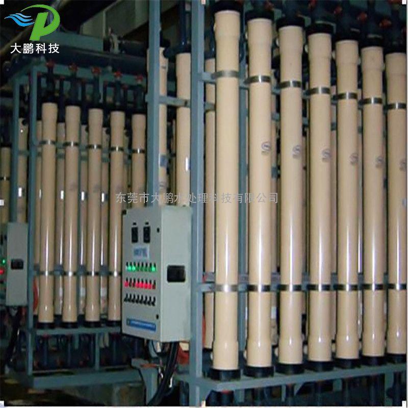 50T/H中空纤维超滤 UF超滤水处理设备 超滤设备