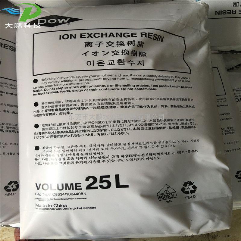 核能树脂 精混树脂 阴阳离子交换树脂 软化树脂