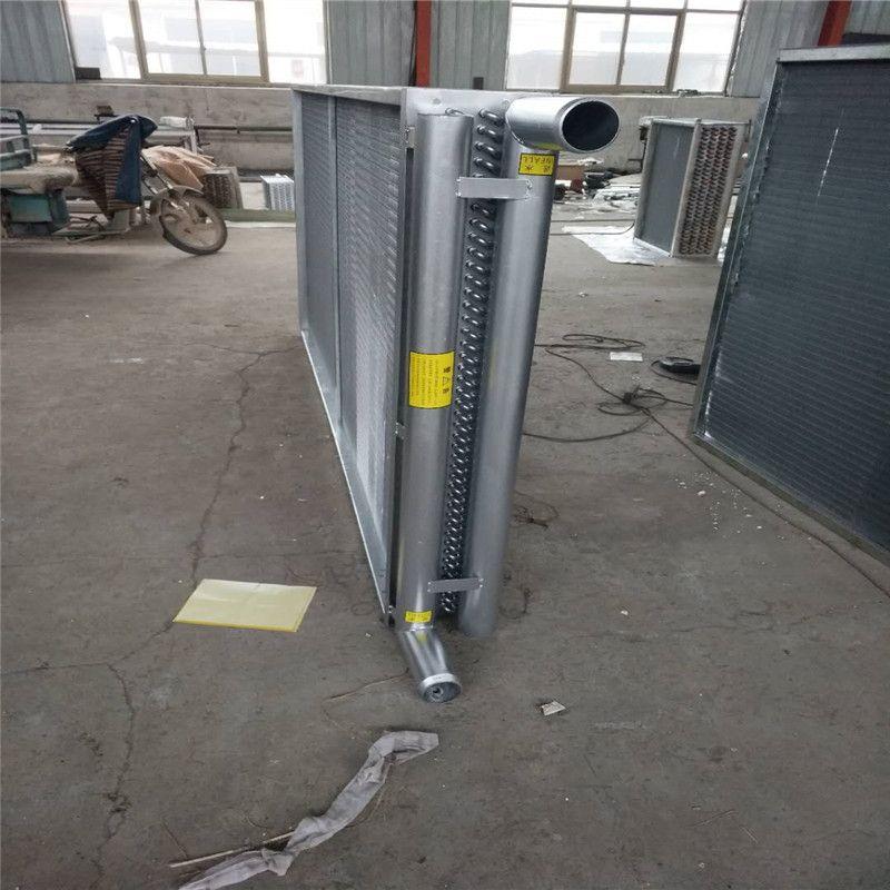 15.88*0.38铜管铝箔表冷器 冷凝器 蒸发器