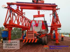 韩起玉湛高速180吨架桥机