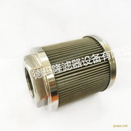 德玛隆滤器 全316不锈钢滤芯,螺纹G二分之一寸