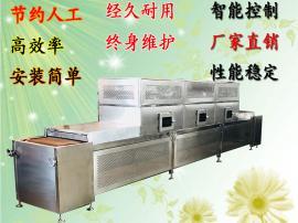 五谷杂粮烘焙机,低温烘焙