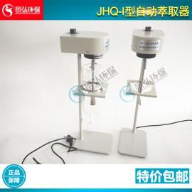 固相萃取仪使用萃取的步骤及注意事项