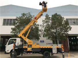 折臂式路灯安装车_10米升降平台高空车