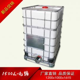 厂家直销食品级塑料吨桶1500L耐酸碱IBC集装桶运输专用集装箱