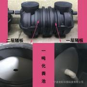 新农村厕所改造PE一体成型三格化粪池