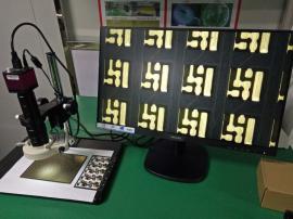 生产高清晰检测显微镜 视频放大镜 大视场工业检查显微镜