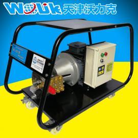 沃力克WL3521高压清洗机适用于水产养殖海生物清理!