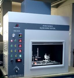 灼热丝试验机|灼热丝试验仪 生产厂家