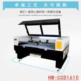 CCD摄像定位激光切割机_商标绣花皮革激光切割
