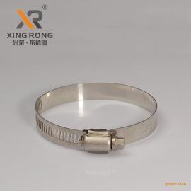 供应兴荣美式不锈钢喉箍 规格齐全 长度可定制