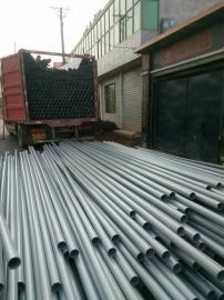 霈泽聚氯乙烯PVC管道