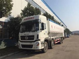 20吨散装饲料运输车 40方饲料运输罐子车