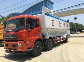 40方养殖场散装饲料运输车 20吨料罐车价格