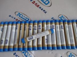 SPM高压黄油P13336