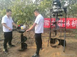 栽树小型挖坑机地面钻洞大帮手