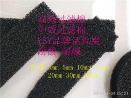 活性炭空气过滤棉网蜂窝海绵喷烤漆房除异味空气净化碳纤维棉